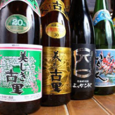 沖縄ならではのお酒『泡盛』