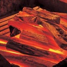 紀州備長炭でふっくらと焼き上げ
