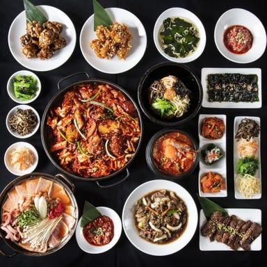 炭火焼肉・韓国料理 KollaBo (コラボ) ポンテポルタ千住店 こだわりの画像