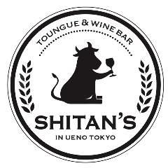 牛タン&ワインバル SHITAN'S