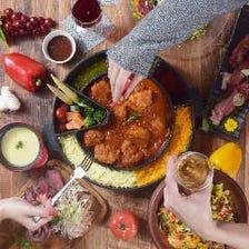 人気の韓国料理食べ放題プラン!