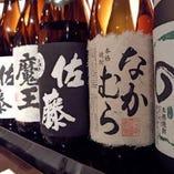 限定酒や希少酒は、日本酒・焼酎どちらも多数ご用意しております。メニューにない物でも、お気軽にお申し付けくださいませ。