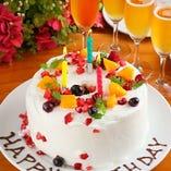メッセージ&キャンドルを添えた、かわいいバースデーケーキをご用意します。