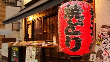 高田馬場 個室居酒屋 十七番地  こだわりの画像