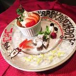 コッコリコでは誕生日、御祝いなどのデザートプレートを御用意!