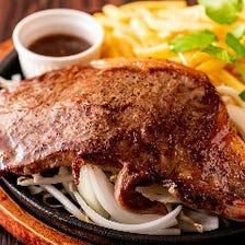 国産牛サーロインステーキ 150g