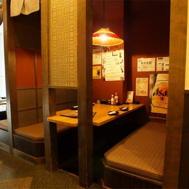 肉と魚とめん料理 なにがし 豊田コモスクエア店 店内の画像