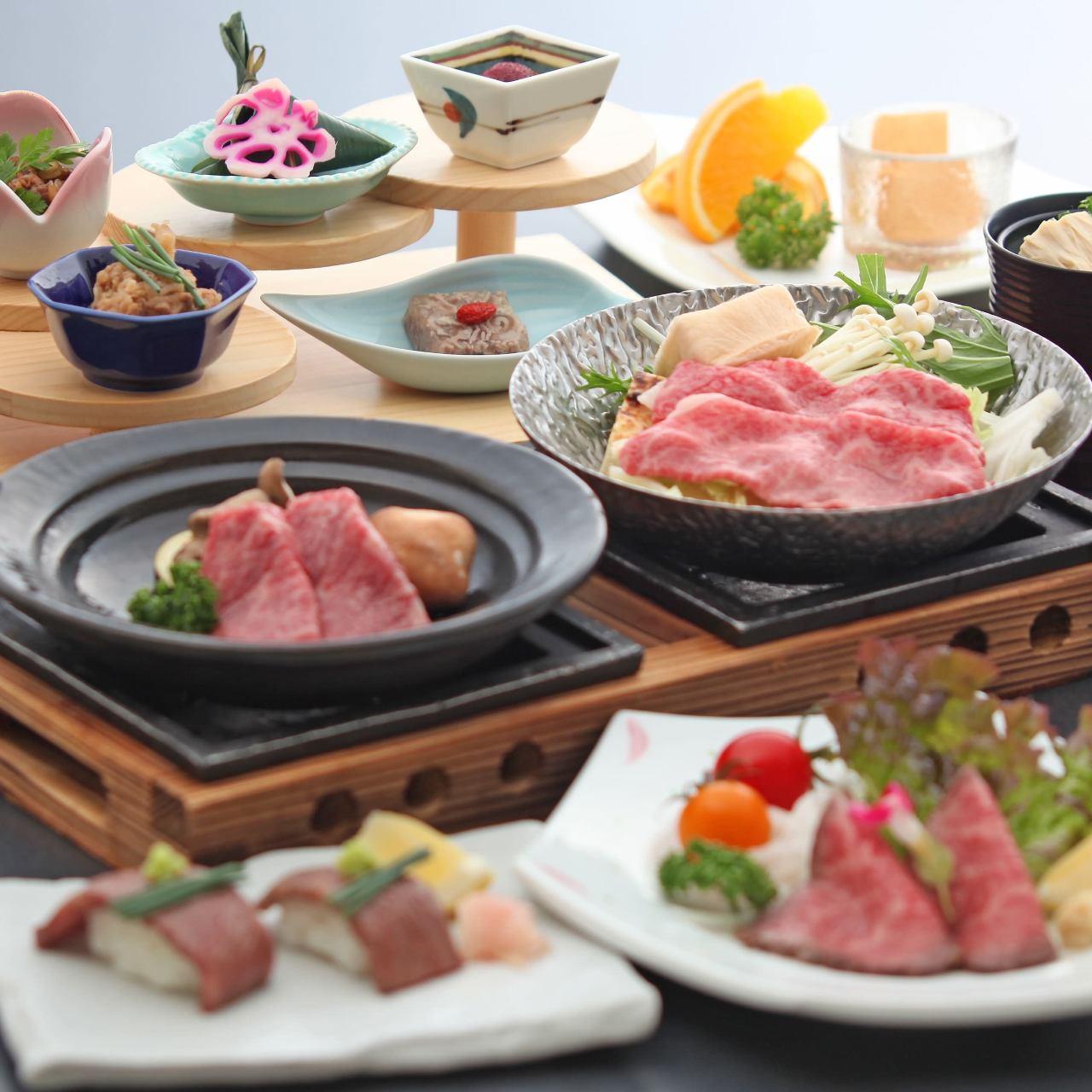 【昼食】特選 近江牛ランチ【温泉入浴券付き】