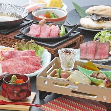 休暇村 近江八幡 東館レストラン  こだわりの画像