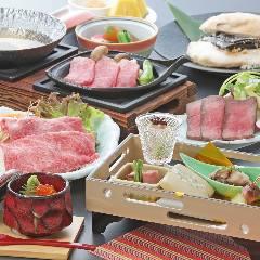 休暇村 近江八幡 東館レストラン