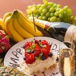 ★お誕生日にはメッセージ付ケーキのご用意もさせていただきます