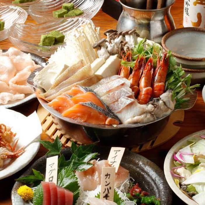 宴会コースは3000円からコンセプトごとにご用意!