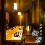 全コース飲み放題付き!鮮魚、お肉、串焼き含む3000円からご案内!