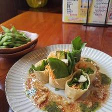 ◆バリエーション豊富な料理を満喫