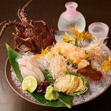 寛ぎ個室 旬菜和食と日本酒 炬屋EISHIN(えいしん)  メニューの画像