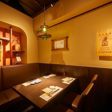 寛ぎ個室 旬菜和食と日本酒 炬屋EISHIN(えいしん)  店内の画像