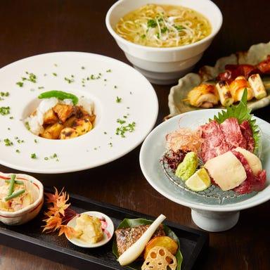 寛ぎ個室 旬菜和食と日本酒 炬屋EISHIN(えいしん)  コースの画像