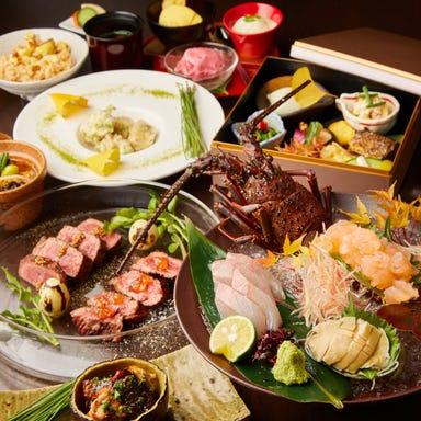 寛ぎ個室 旬菜和食と日本酒 炬屋EISHIN(えいしん)  こだわりの画像