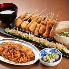 【2時間飲み放題付】肉も野菜も魚も!サクッと軽いおまかせ串を満喫できる◎『串カツ満喫コース』[全6品]