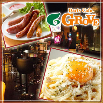 Darts Cafe GROVE 神田