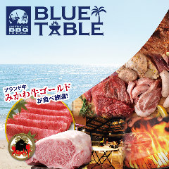 Seaside BBQ Blue Table