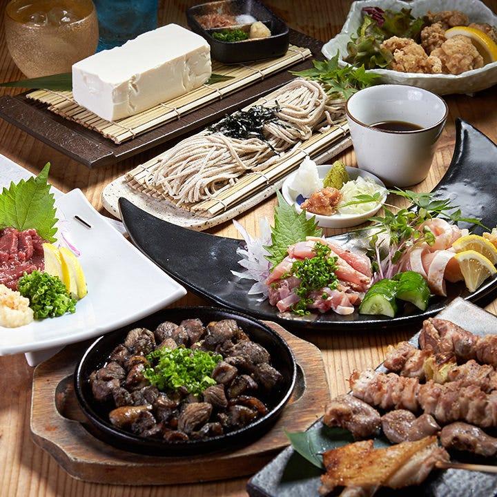 『あしどり』自慢の料理が並ぶコースは3,500円(税抜)から
