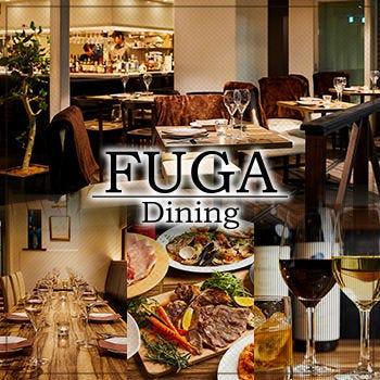 FUGA Dining