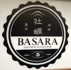 時間無制限飲み放題 牡蠣BASARA
