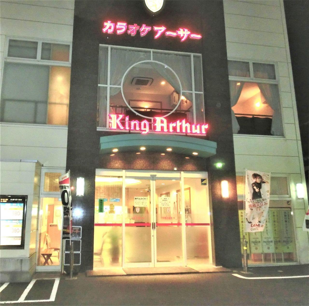 カラオケ アーサー 白子店