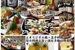 居酒屋 鳥幸 仙台中央店