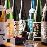 ■旨い肴×旨い酒。和食の基本です。日本酒多数ございます。