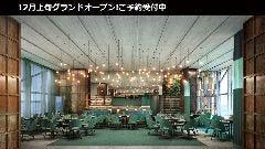 CROSS TOKYOイメージ