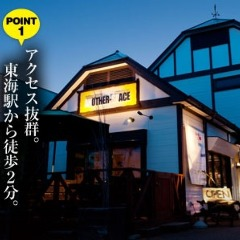 ANOTHER‐SPACE 東海店