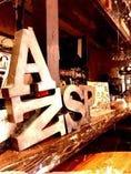 ◆東海村のワイワイな居酒屋◆