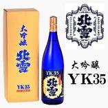 北雪YK-35セット今だけ販売中!!いか味噌辛、ながも、いごねり、きゃらぶき、神楽南蛮味噌の中からお好きな商品お一つとセットで1,900円!
