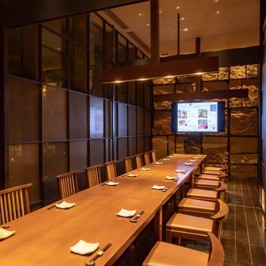 ダイナミックキッチン&バー 響 風庭 赤坂 店内の画像