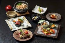 旬香(しゅんこう)コース 料理のみプラン 8,000円