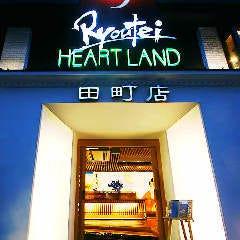 和の個室空間 Ryoutei 田町店