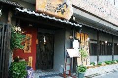 柳川屋 博多駅前店