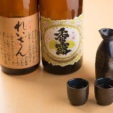 郷土料理に合う熊本の地酒がずらり
