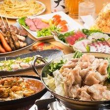 【2時間飲み放題付】人気&写真映え抜群の料理が集結!『選べる鍋・焼鳥・刺身盛り合わせコース』[全8品]