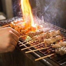 丁寧な仕込みで焼き上げる炭火串焼