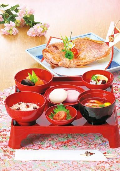 和食麺処サガミ西大津店  メニューの画像