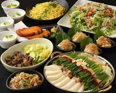 九州料理と地酒の店 福の神 ブルク大森店 コースの画像