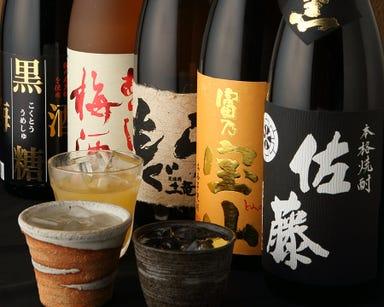 九州料理と地酒の店 福の神 ブルク大森店 メニューの画像