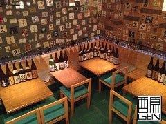 焼酎&梅酒Bar GEN&MATERIAL