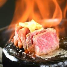 特選和牛の陽炎ステーキ