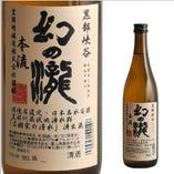 幻の瀧本醸造 2013年 燗酒コンテスト金賞(富山)辛口