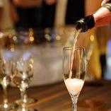特別な日に高級シャンパンはいかがですか!