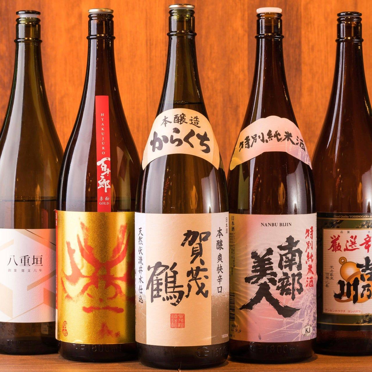 全国各地の美酒銘酒をラインナップ
